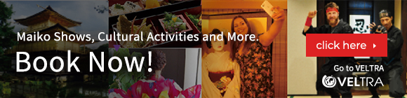 Maiko Shows, Cultural Activities and More. Book Now!
