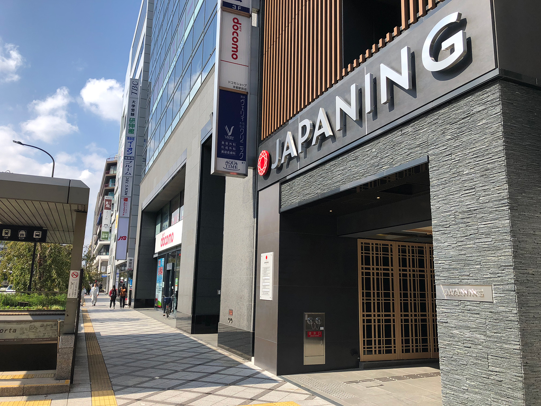 JAPANING-BLDG