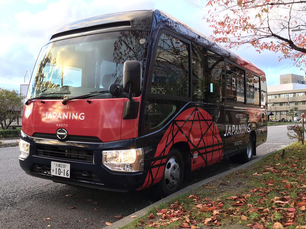 japaningbus