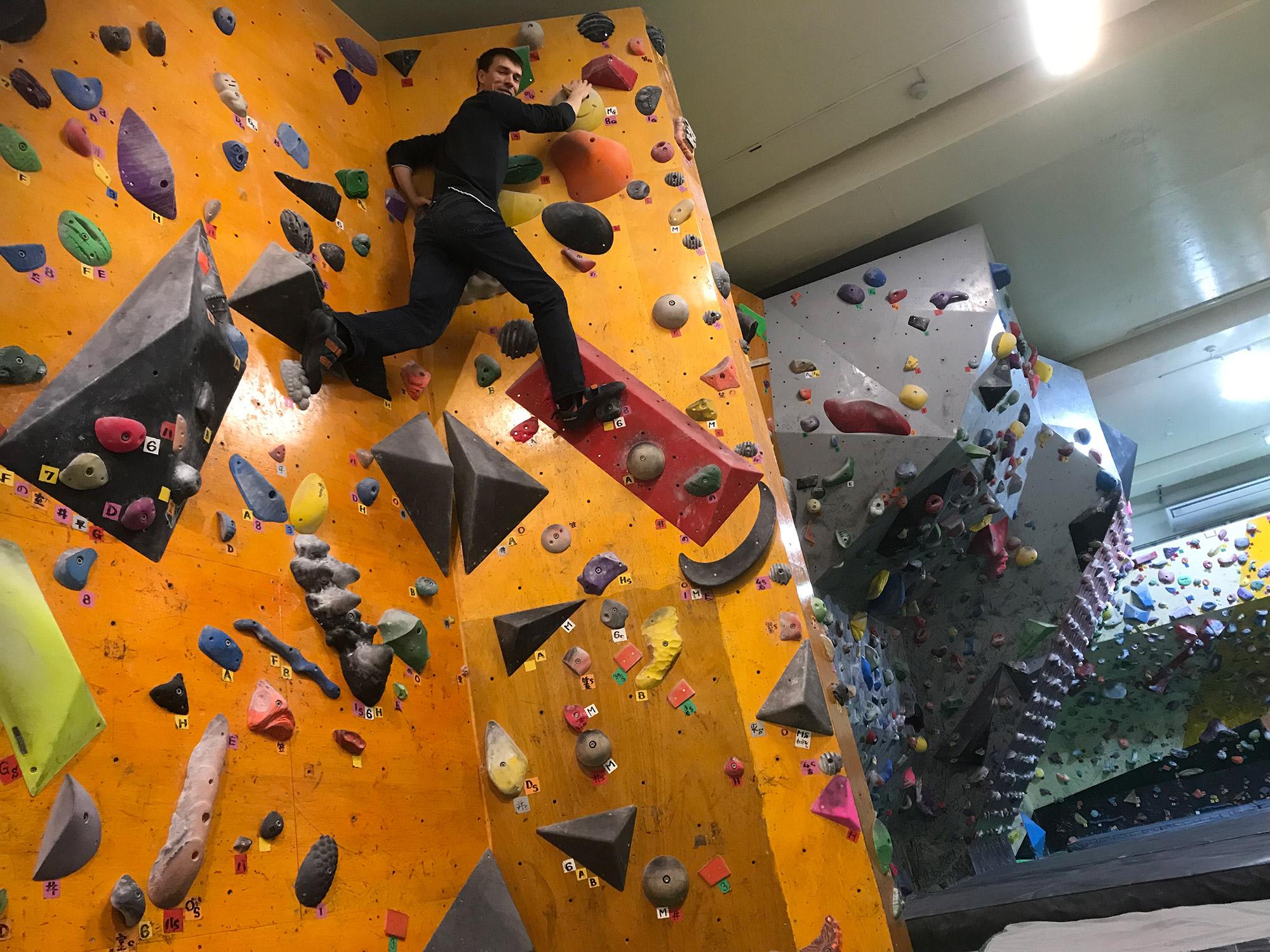 Indoor Bouldering - The Rock Climbing of K...