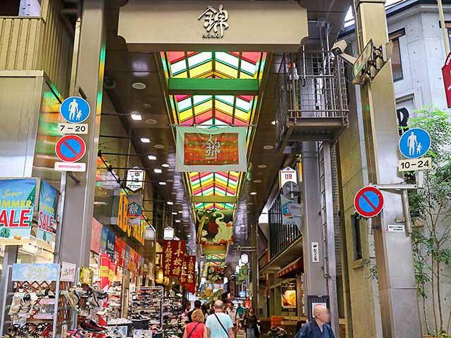 人气商店街锦市场