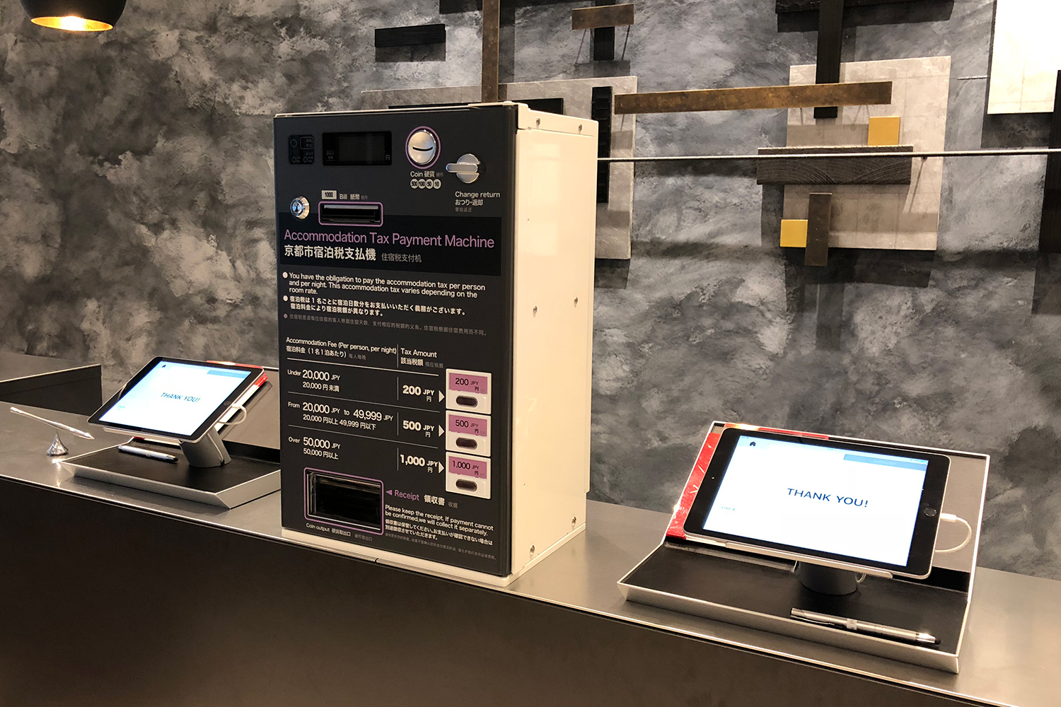 Introduction of Kyoto City Accommodation Tax and payment machine