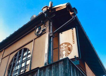 Visitar starbucks en Kyoto es obligación!