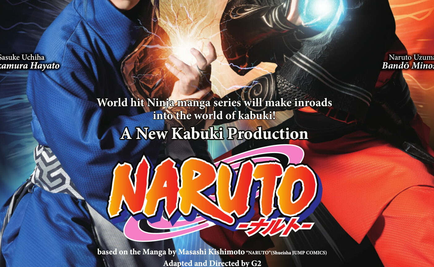A New Kabuki Production of 'NARUTO' @KYOTO