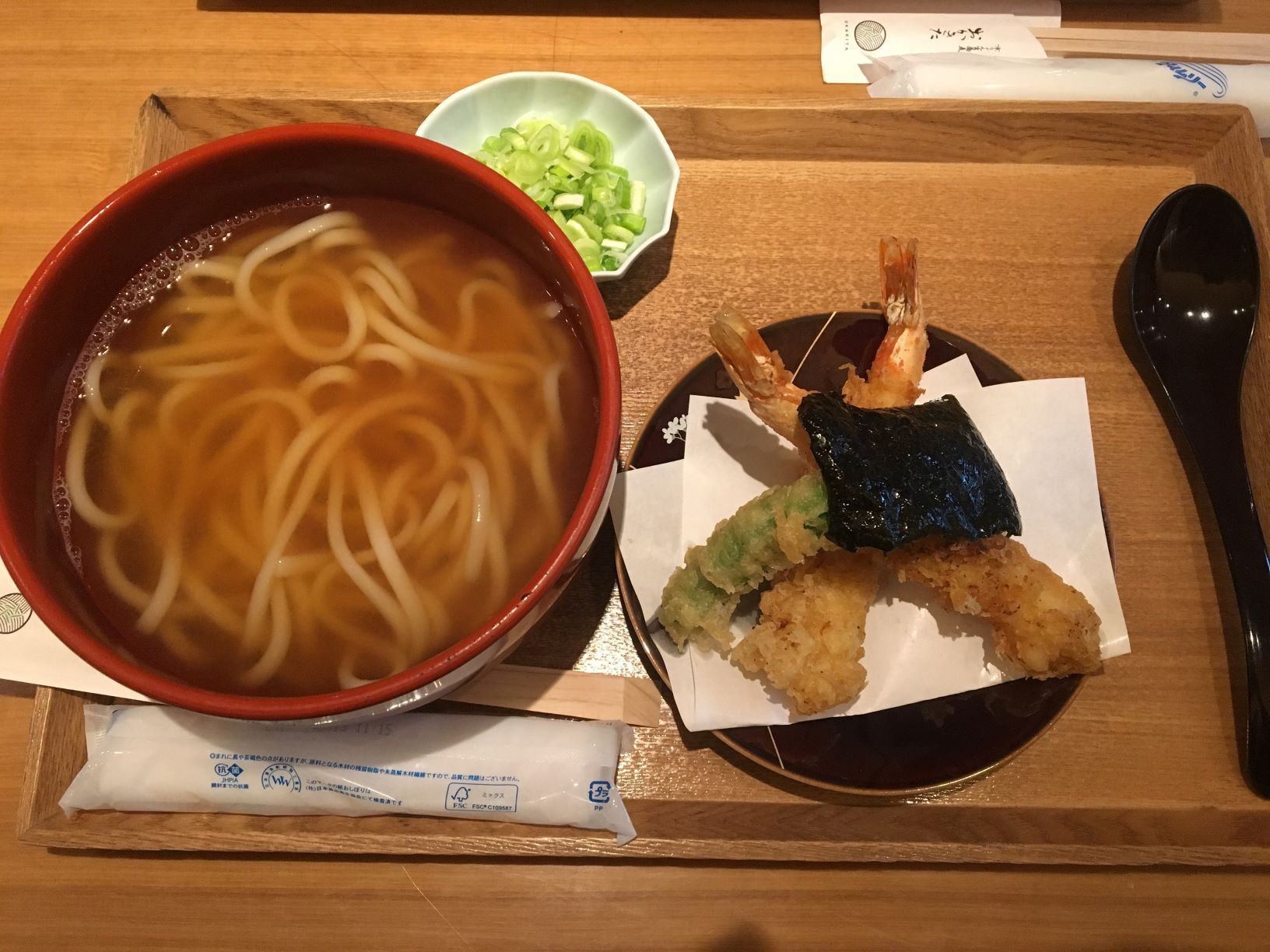 My favorite place to eat udon!