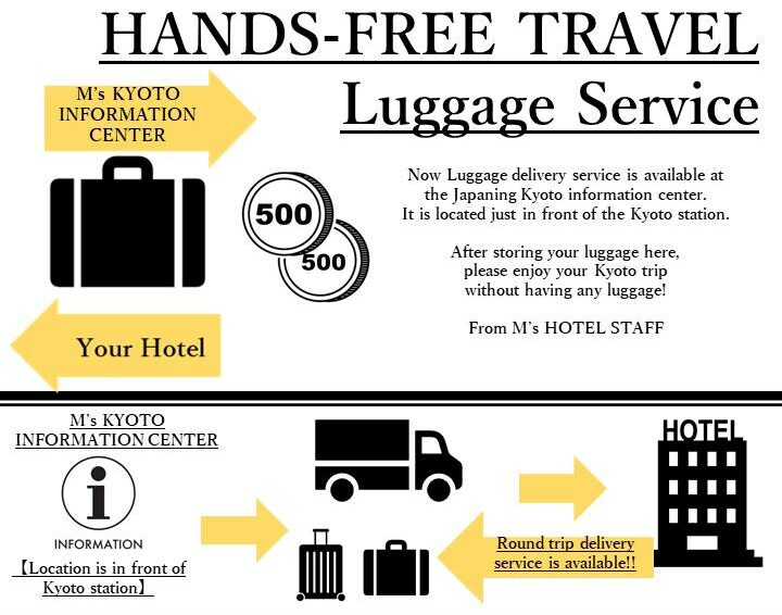 HANDS-FREE  TRAVEL Service