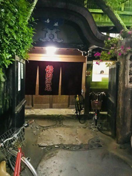 Nostalgic public bath in Kyoto