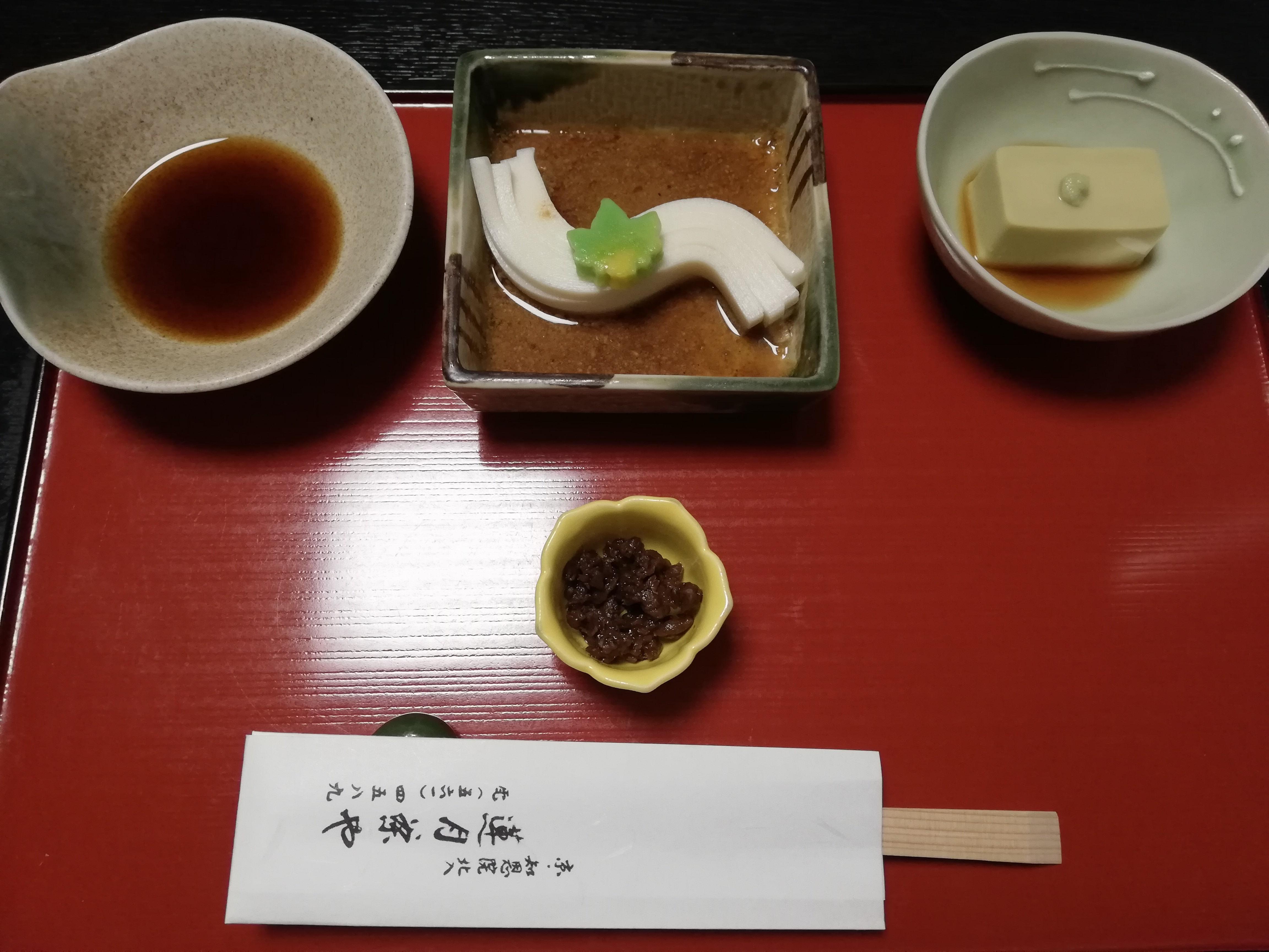 來京都一定要吃一次的京都料理-豆腐料理