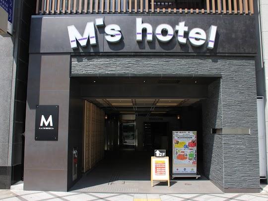 M's KYOTO INFORMATION CENTER