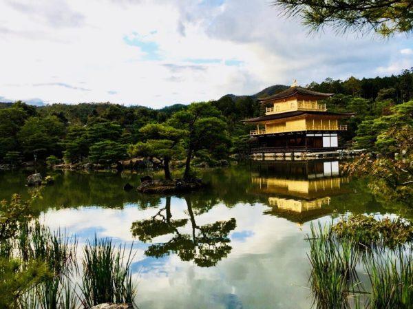 History of Kinkakuji