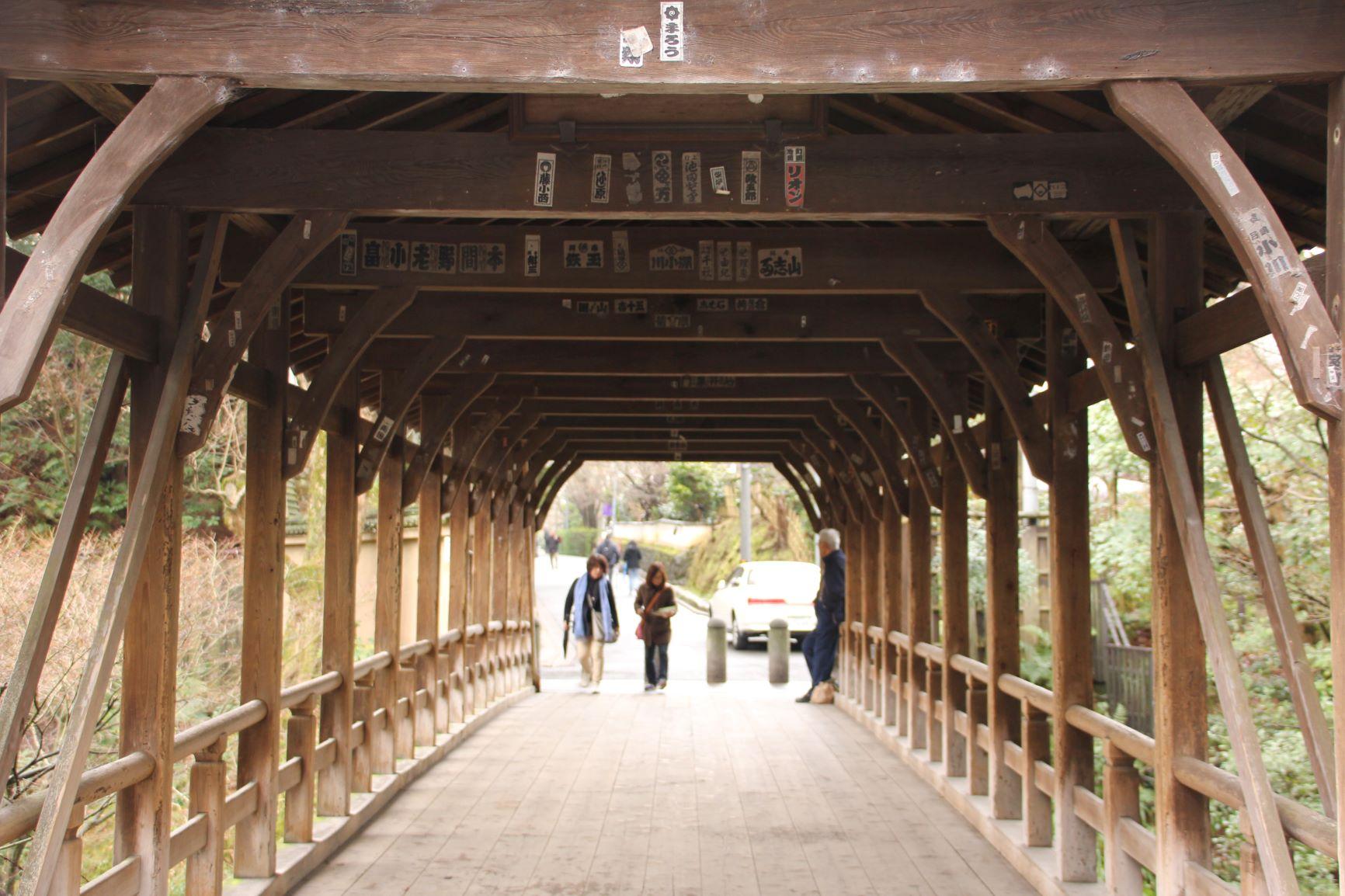 京都红叶的观赏圣地前三名之东福寺
