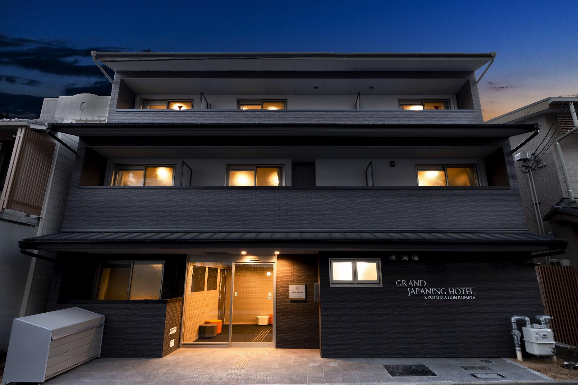 GRAND JAPANING HOTEL KYOTO STATION KOMEYA
