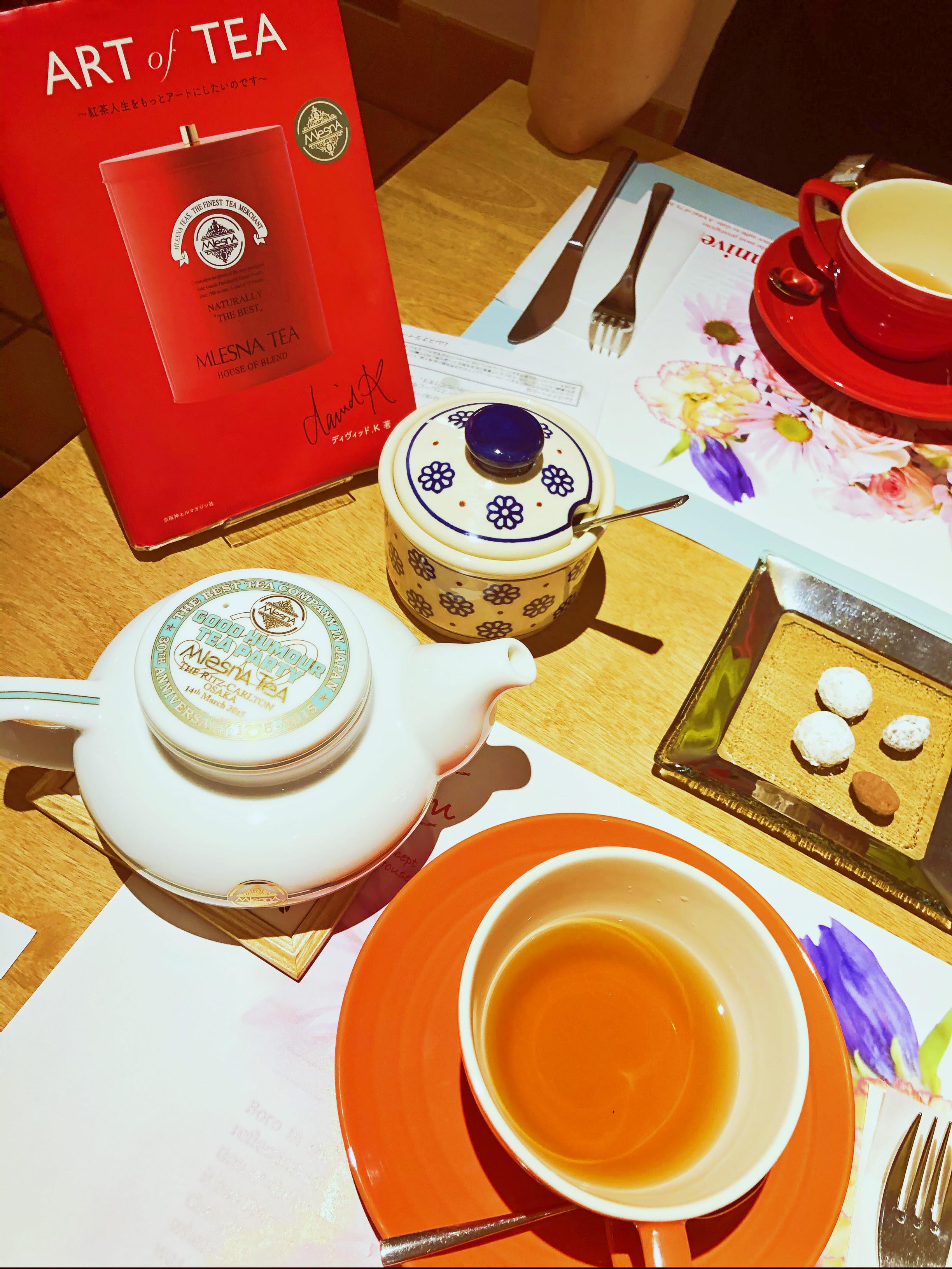 Mlesna Tea House