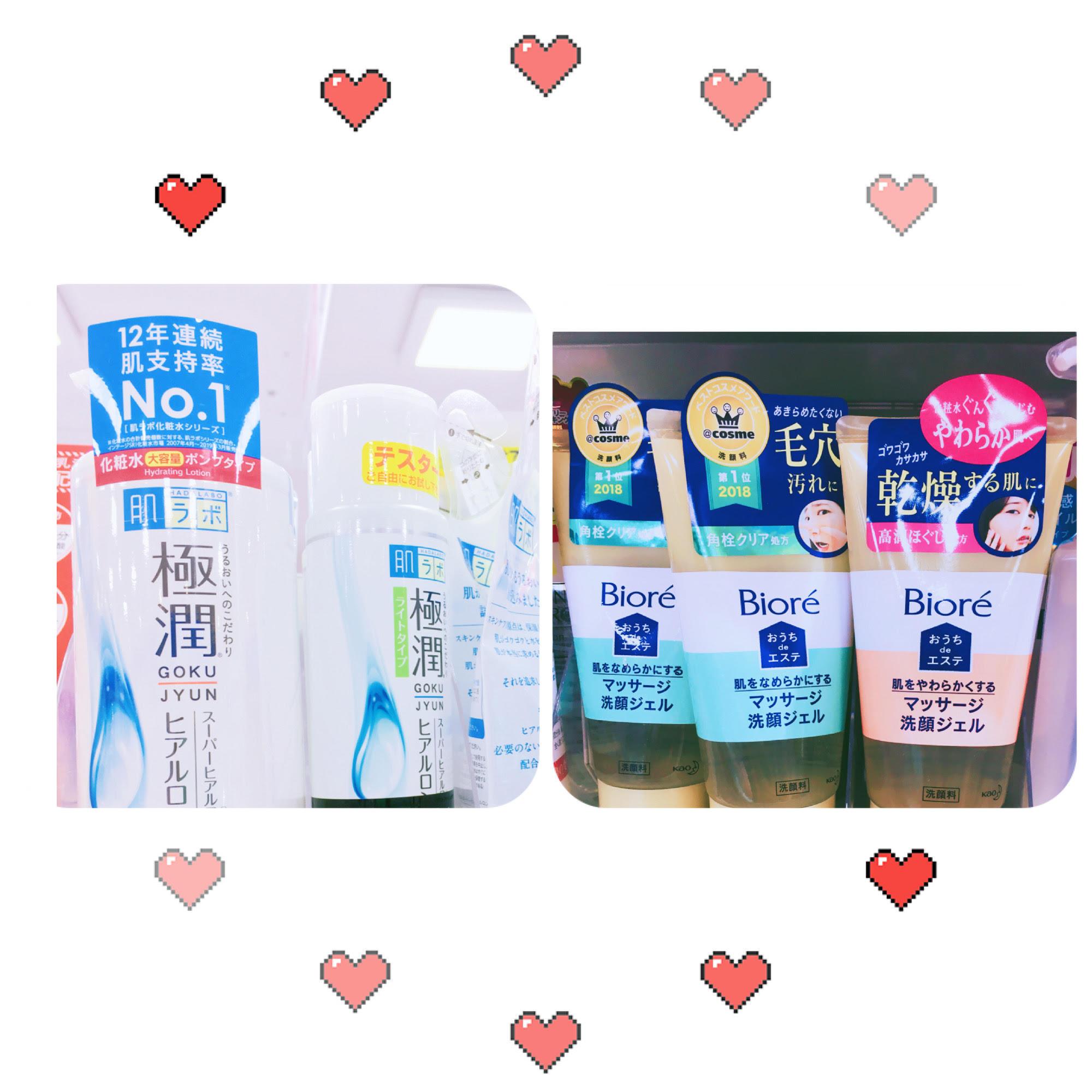 Топ косметики, которую СТОИТ купить в Японии