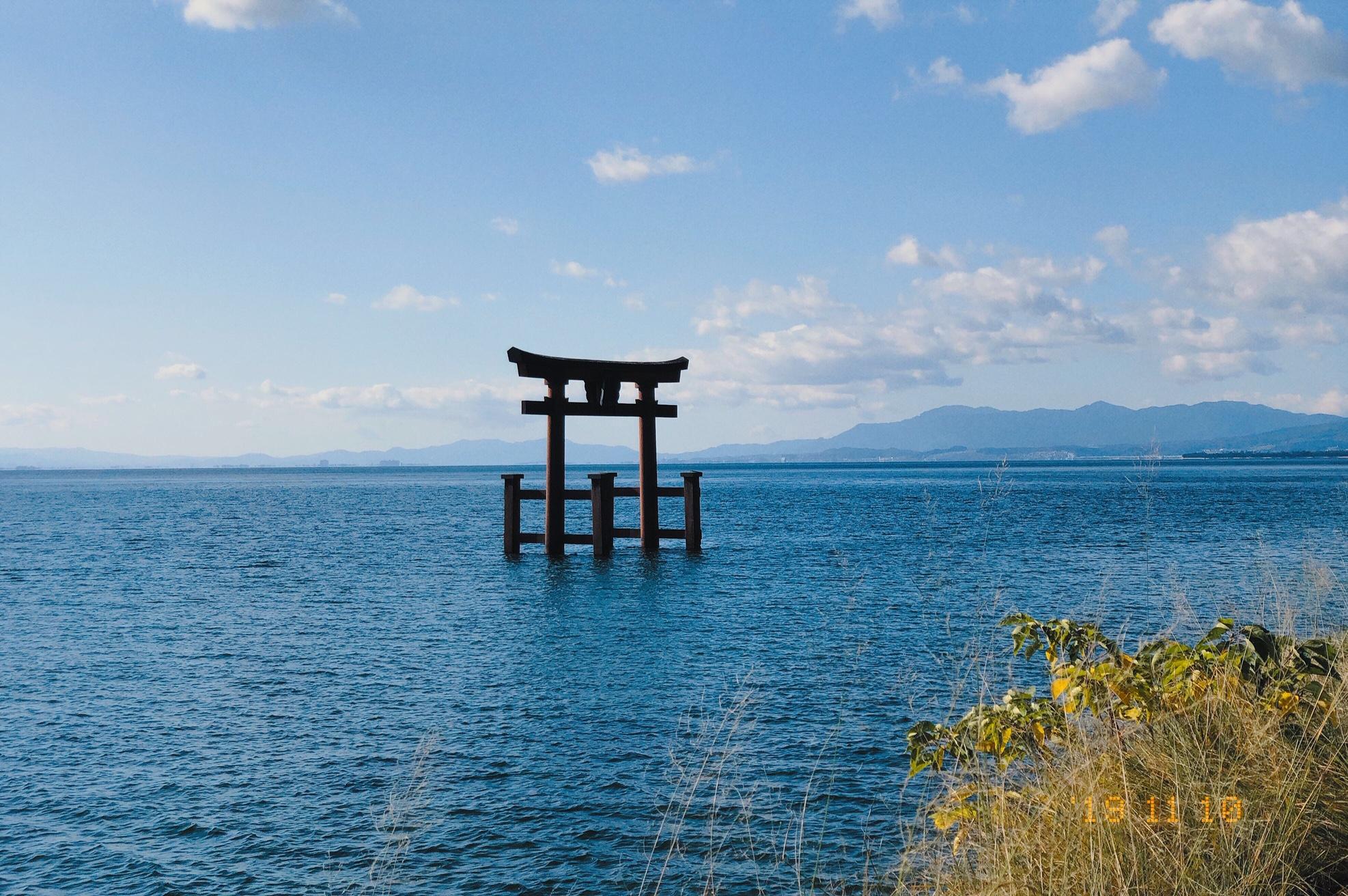 琵琶湖夢幻鳥居--白鬚神社
