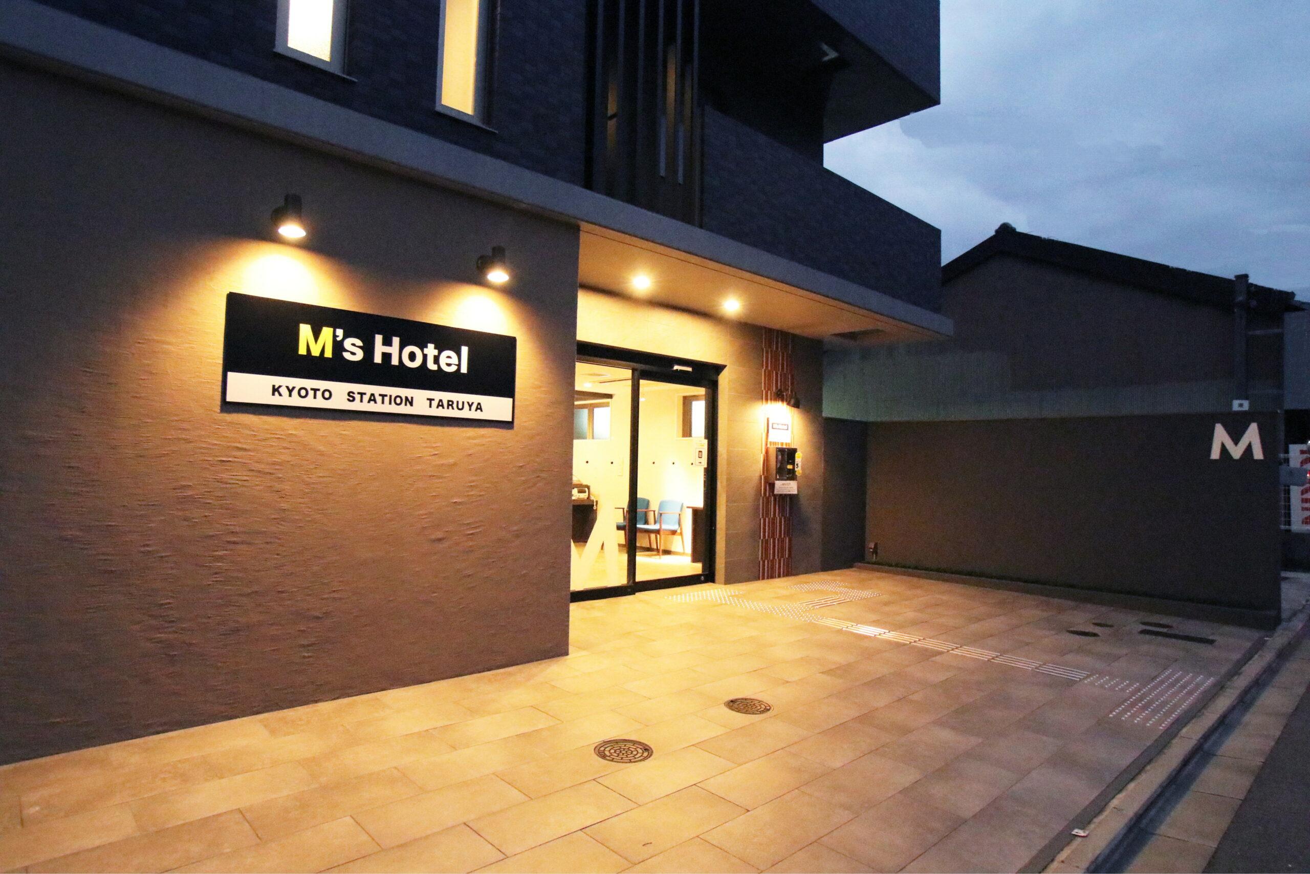M's HOTEL KYOTO STATION TARUYA