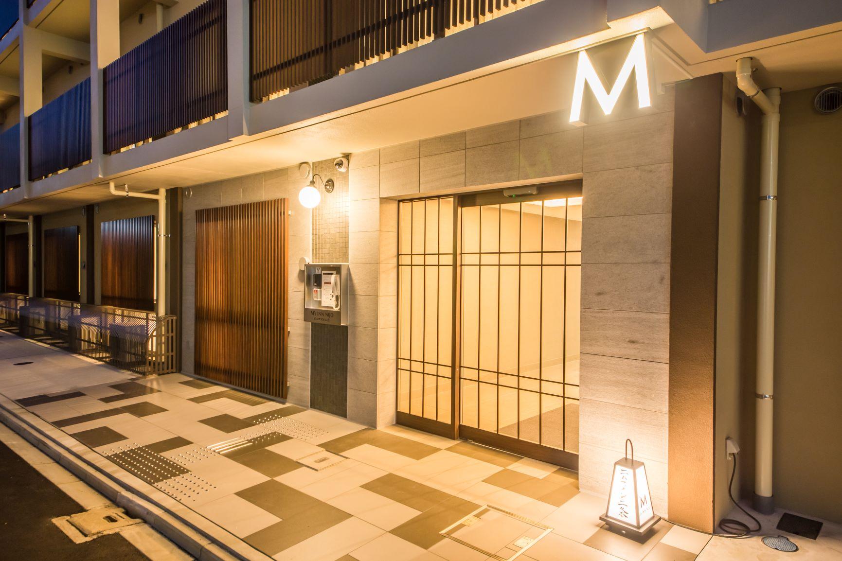 GRAND JAPANING HOTEL NIJO