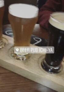 Beer Pub ICHIYA @Kyoto