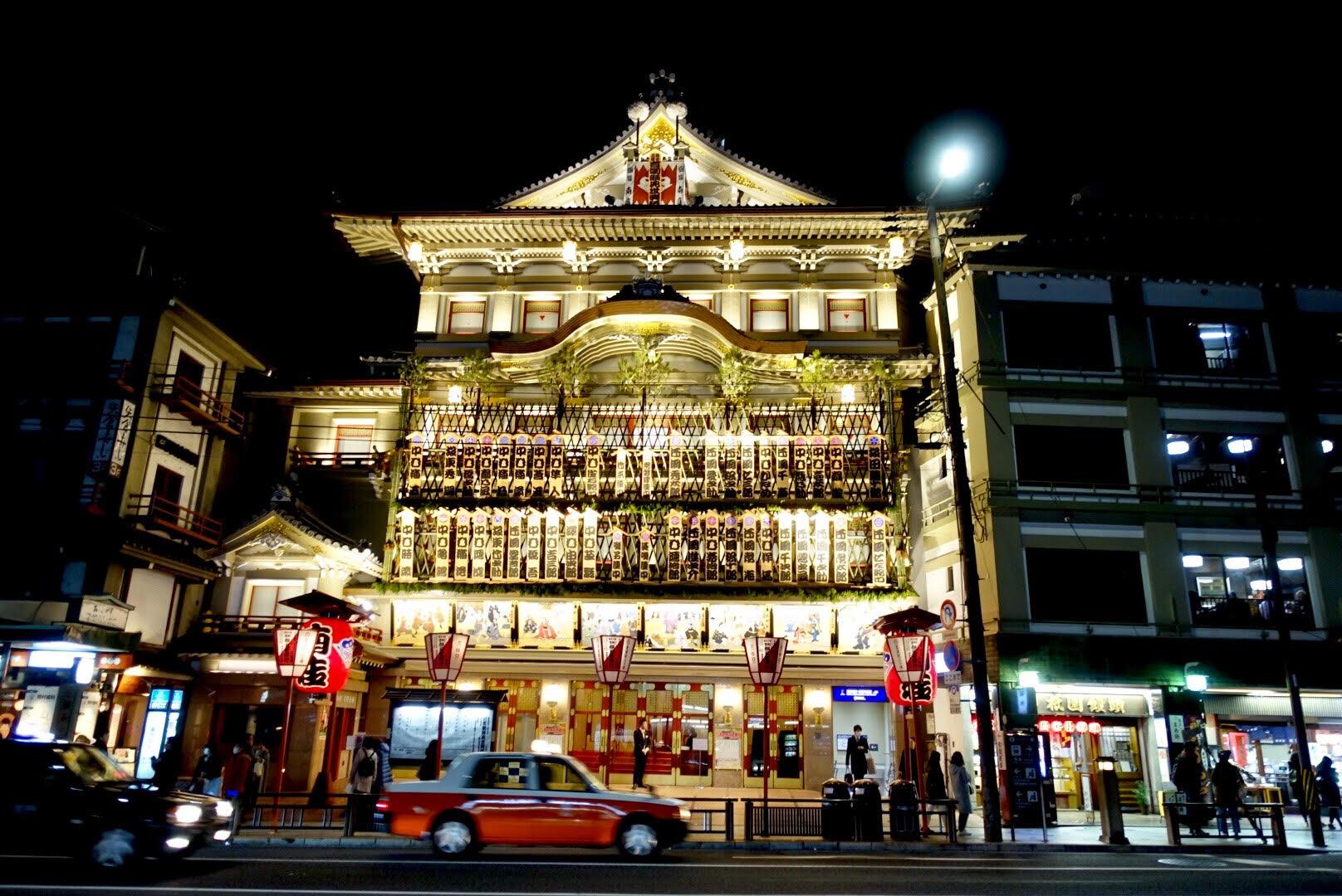 My first Kabuki experience in Kyoto Minami...
