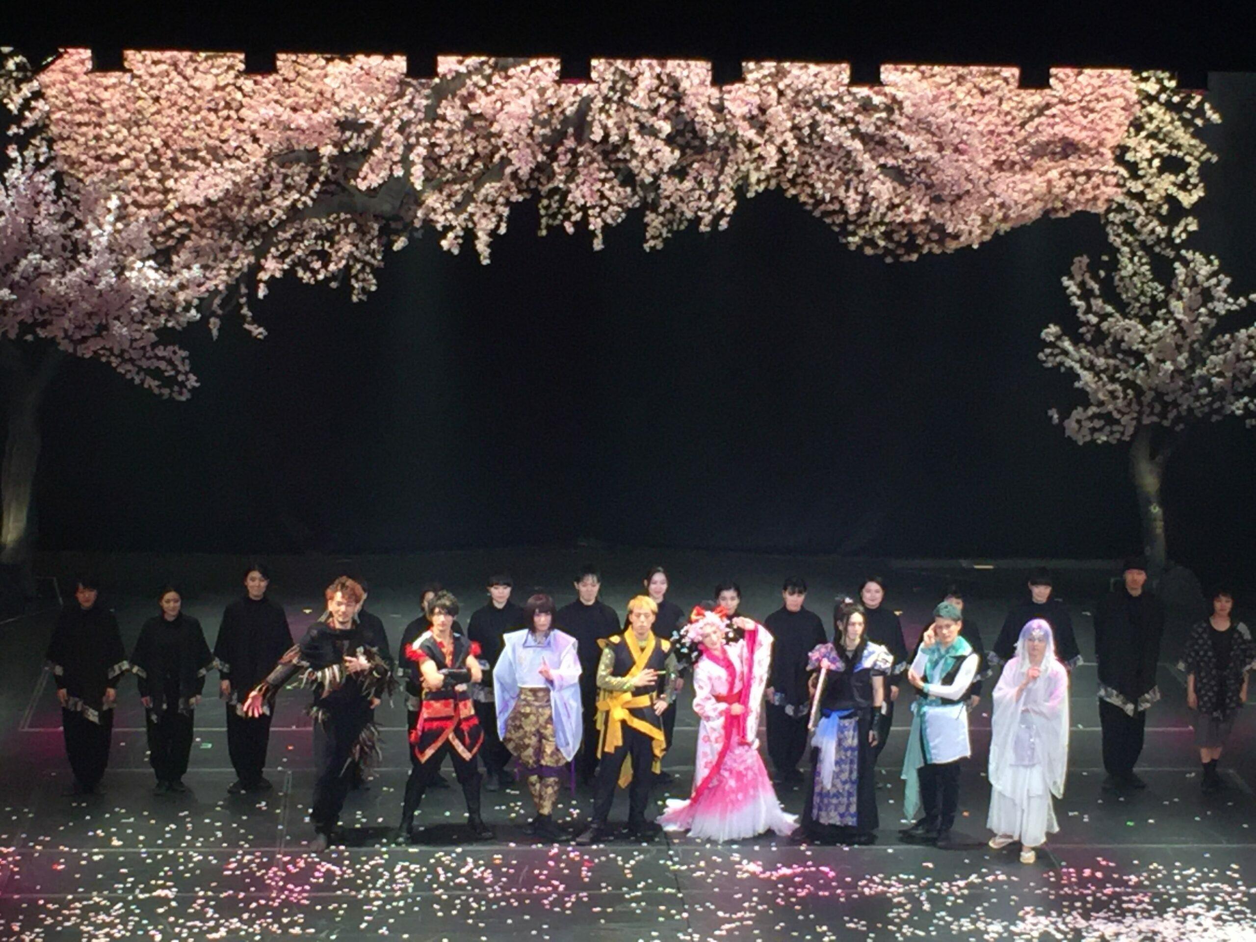 【The Scarlet Princess -Sakura Hime-】in K...