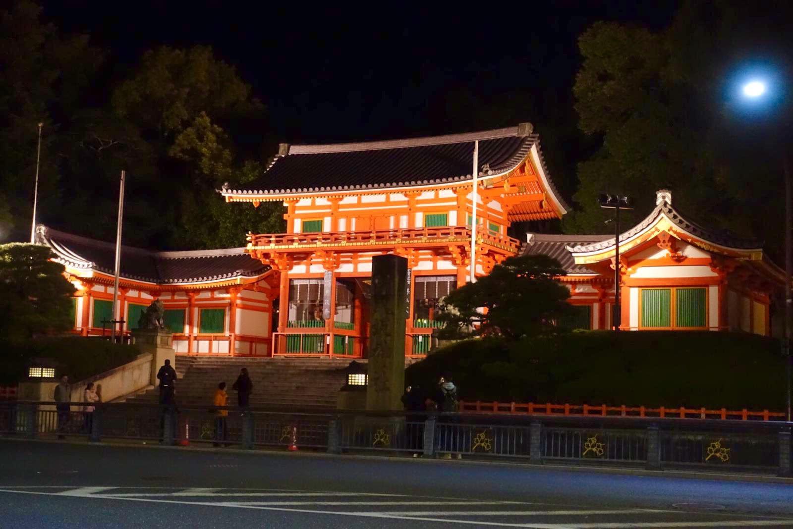 您不得不去京都祇园周边的旅游景点