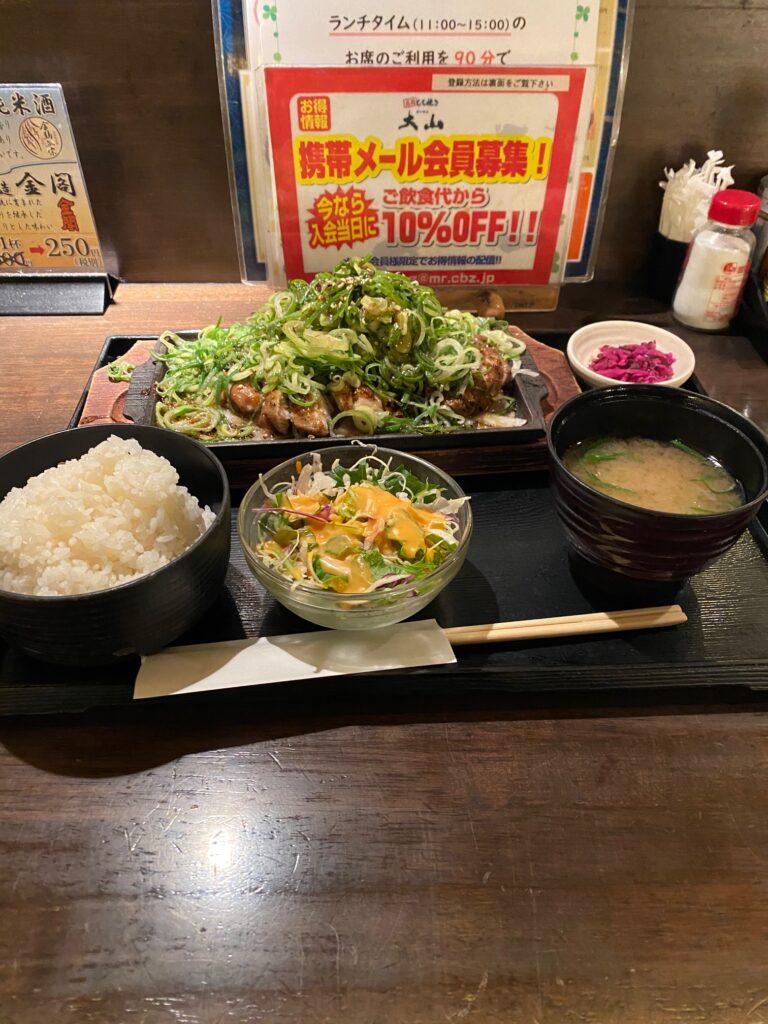 駅 ランチ 京都