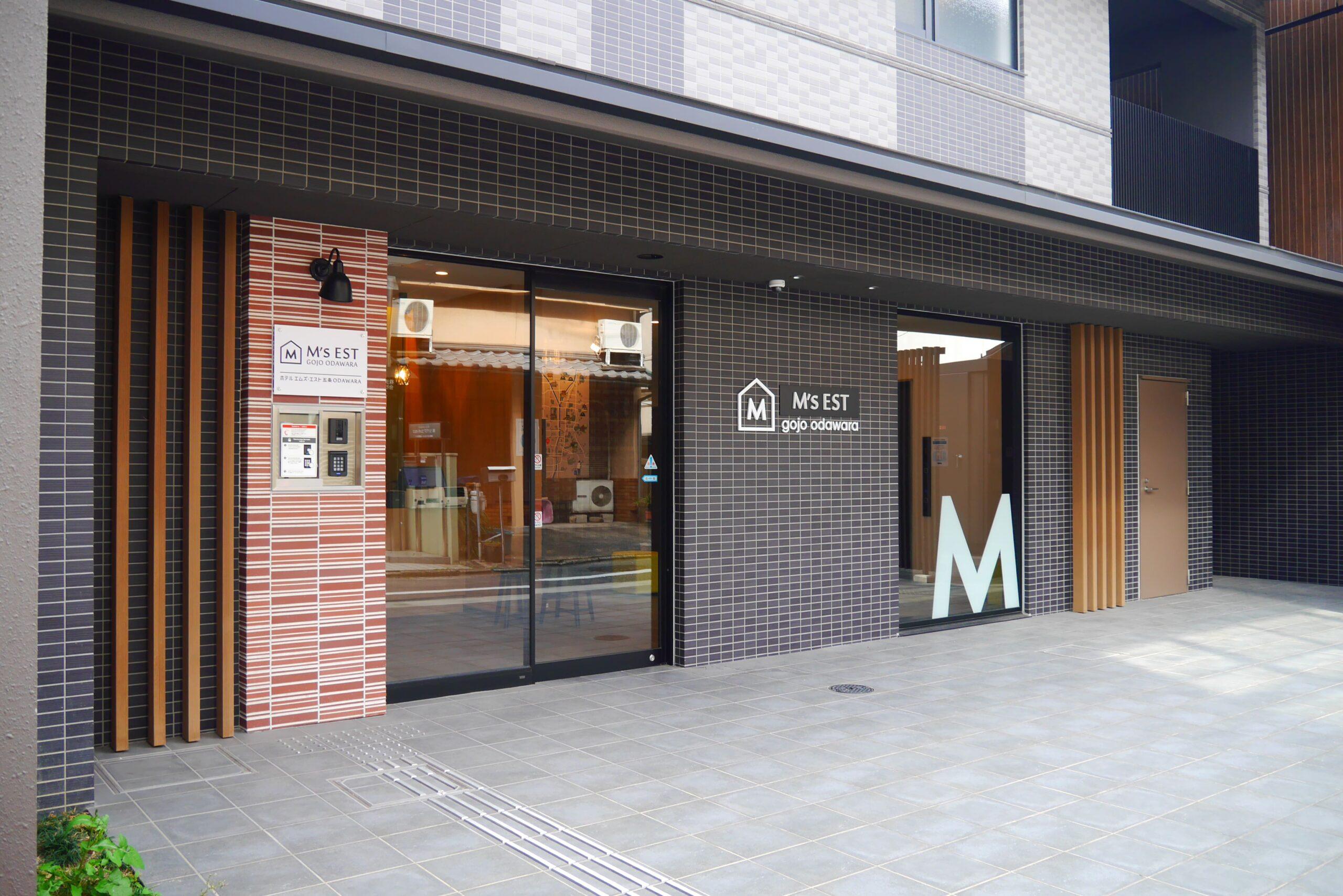 ホテル エムズ・エスト五条ODAWARAのイメージ写真