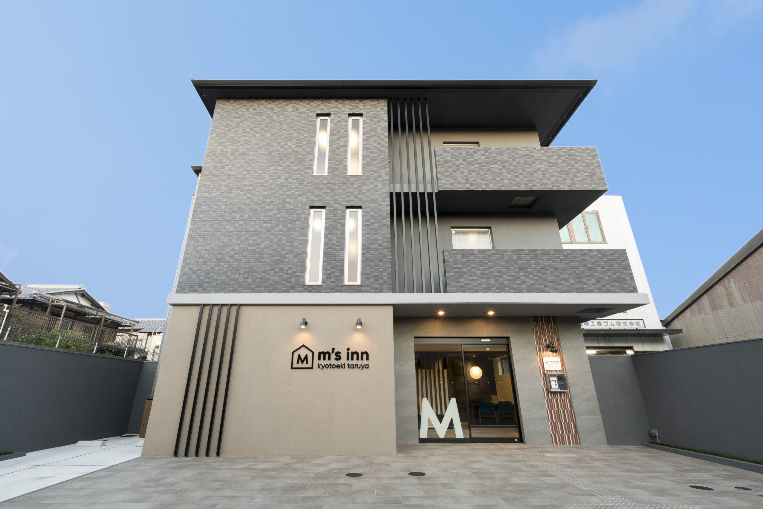 ホテル エムズ・エスト京都駅TARUYAのイメージ写真